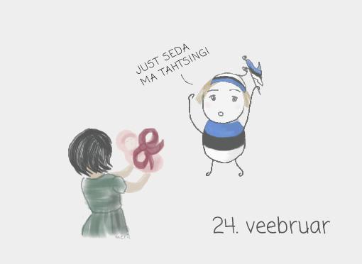 24veeb