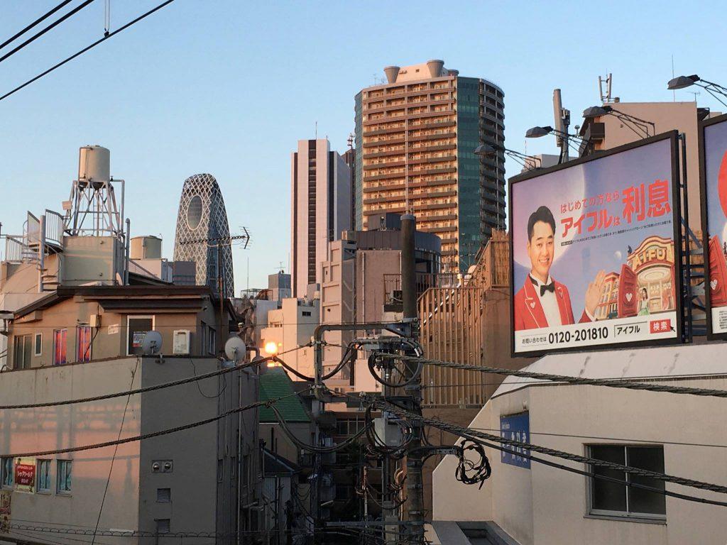 Iie-Mall Püüa - Jaapan3
